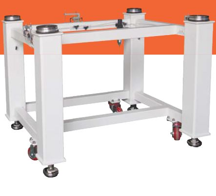 OPTICAL TABLE SUPPORT